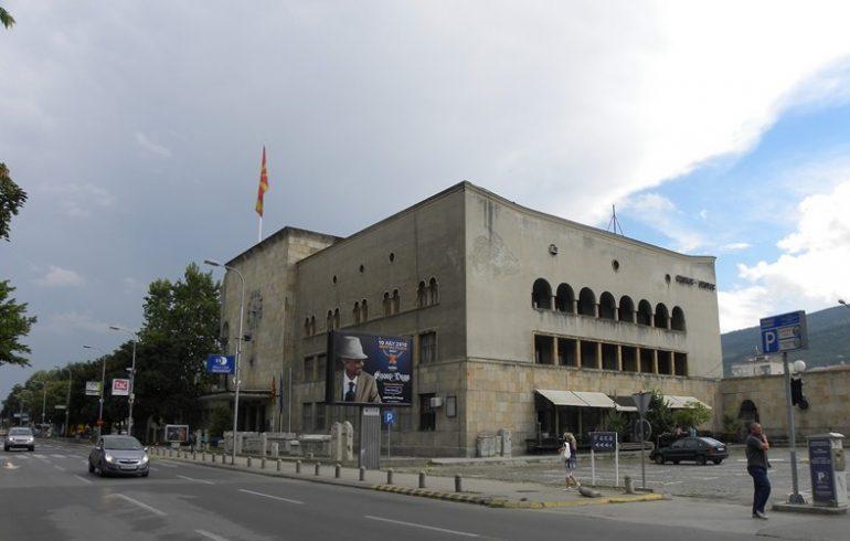 mgs_muzej_na_grad_skopje