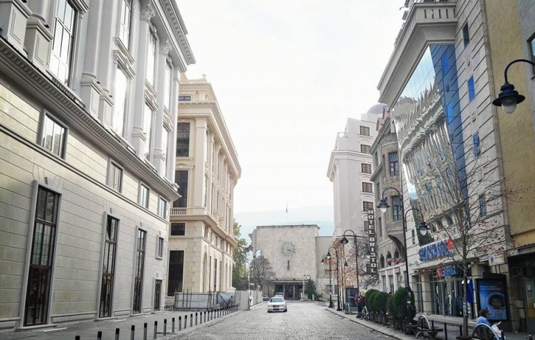 Museum of City of Skopje and Makedonija street, Skopje