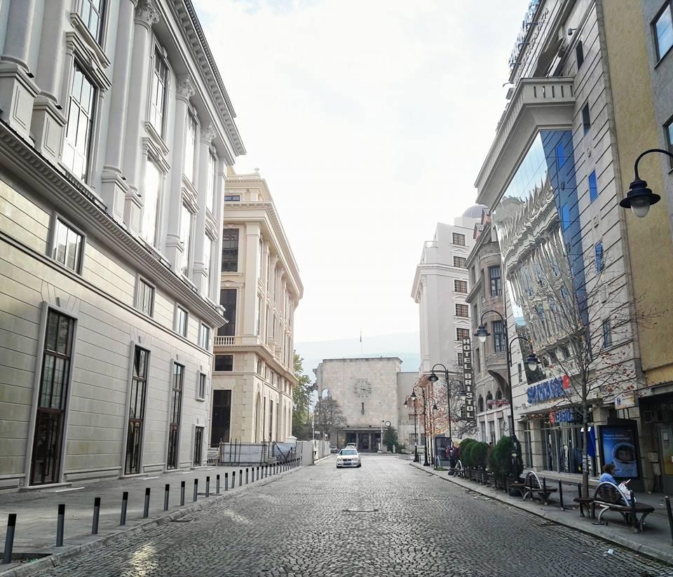 Museum of City of Skopje and Makedonija street, Skopje