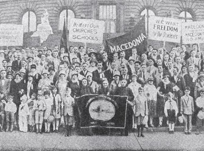 """""""Macedonia for Macedonians"""" rally 1922 in the USA"""